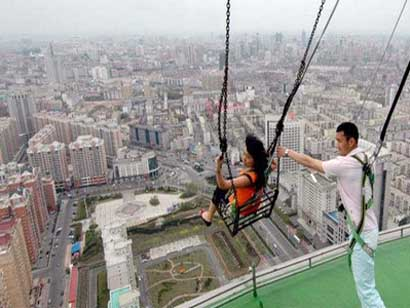 World's highest swing